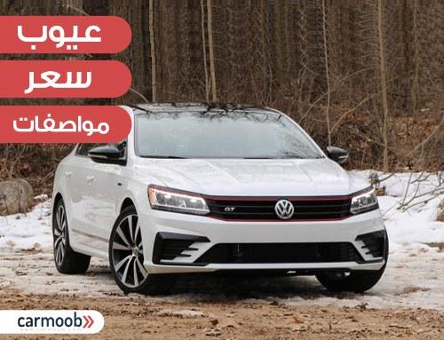 سعر ومواصفات باسات 2018